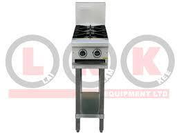 LKK 2 Gas Open Burner