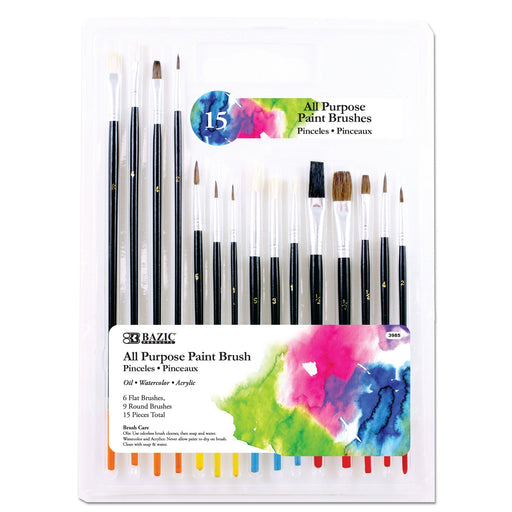 All Purpose Paint Brush