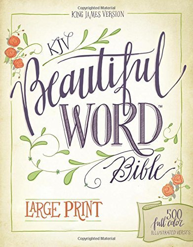 KJV Beautiful Word Bible (Large