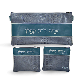 Textured Leather Chabad Bar Mitzvah