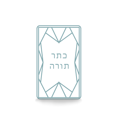 Geometric Designs Torah Covers