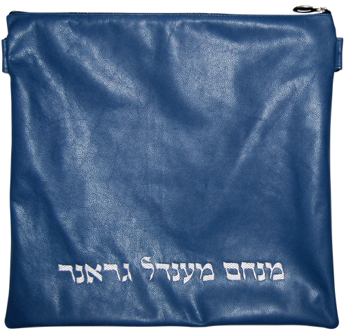 Tallis/Tefillin Bags with Included Strap