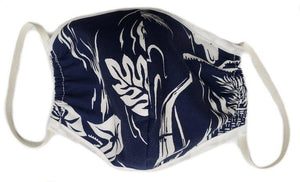 Love Shack Navy Mask - All Clothes Hawaiian