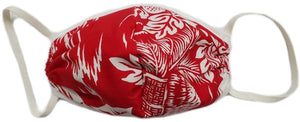 Love Shack Red Mask - All Clothes Hawaiian