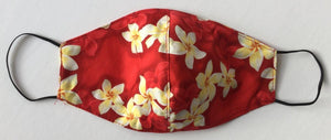 Red Bouquet Mask - All Clothes Hawaiian
