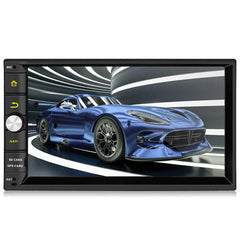 Pumpkin Universal Android Car Video Player Double Din 7 Inch Touchscreen Octa-Core Car Stereo with GPS Navi Bluetooth RAM: 2GB+ROM: 32GB