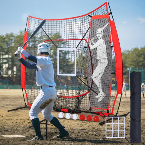 7*7ft Portable Baseball Practice Net Set with Carry Bag