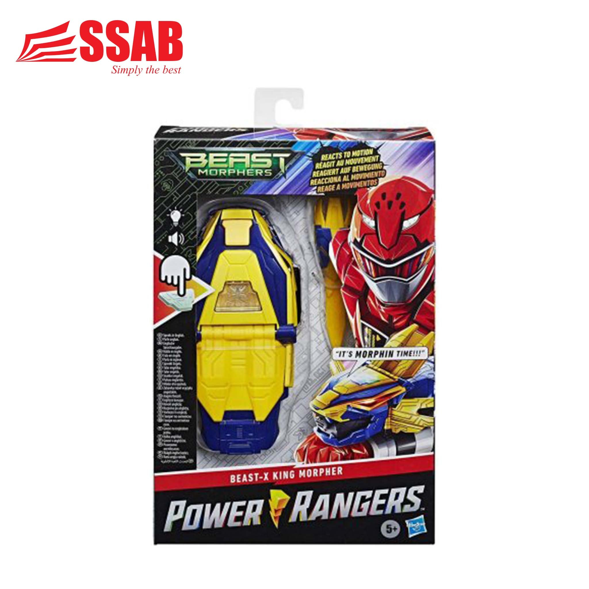 Hasbro Power Ranger Beast Morphers