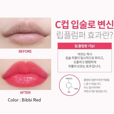 Nakeup Face C-Cup Deep Volume Lip-Tox - Justrend.sg