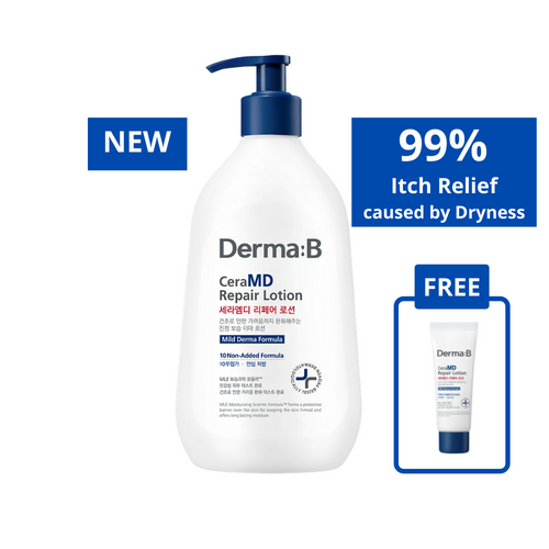 Derma B CeraMD repair lotion