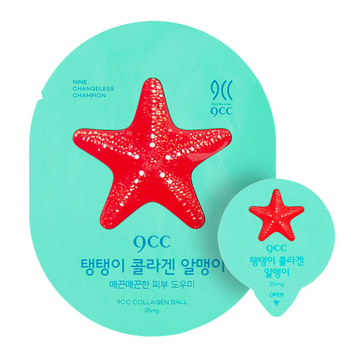 9CC Collagen Ball - Concentrated Frozen Drying Collagen Ball - Justrend.sg