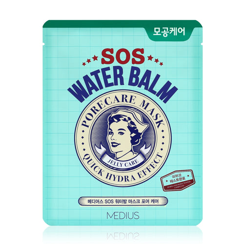 Medius SOS Water Balm Mask - Pore Care - Justrend.sg