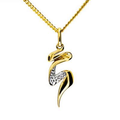 9ct Yellow Gold Diamond Pendant