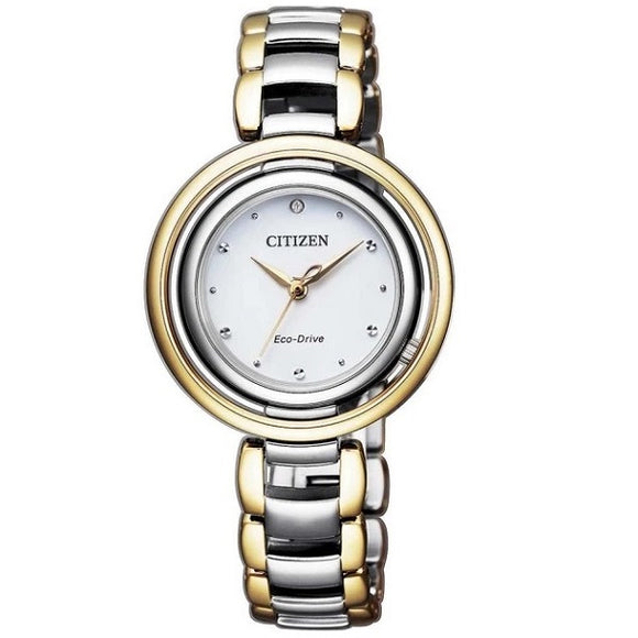 Citizen Ladies Diamond Eco Drive Bracelet 50M Water Resistant Sapphire Glass