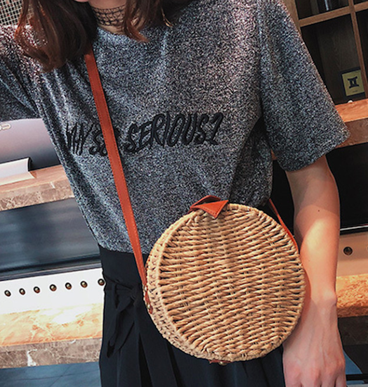 HOT DEAL: Woven Straw Shoulder Bag