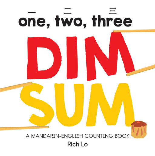 One, Two, Three Dim Sum Board Book - JKA Toys