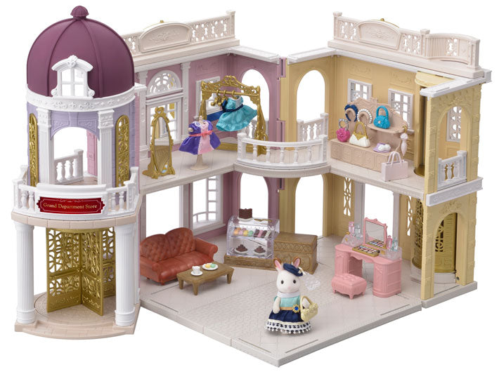 Calico Critters Grand Department Store Gift Set - JKA Toys