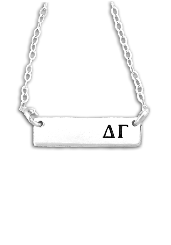 Bar Letters Necklace - Hannah's Closet - The Official Boutique for Delta Gamma