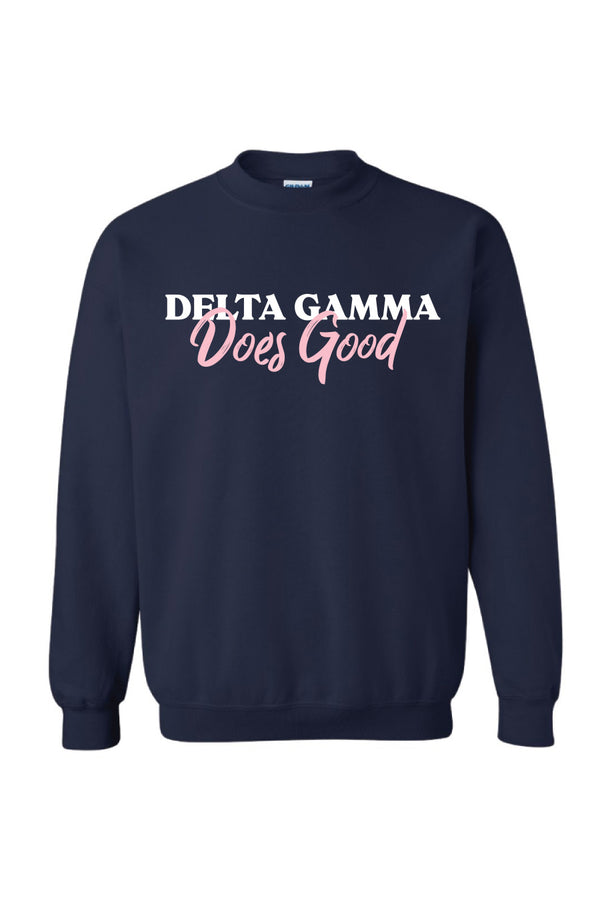 Delta Gamma Does Good Crewneck - Hannah's Closet - The Official Boutique for Delta Gamma