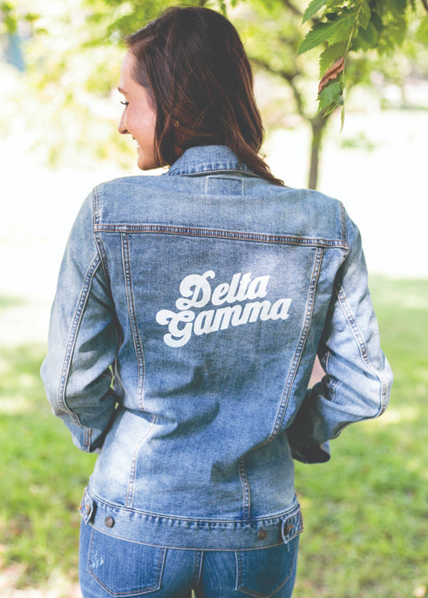 Urban Denim Jacket - Hannah's Closet - The Official Boutique for Delta Gamma
