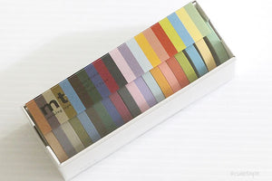 Skinny MT Washi Tape Set of 20 - 7mm Thin - Japanese