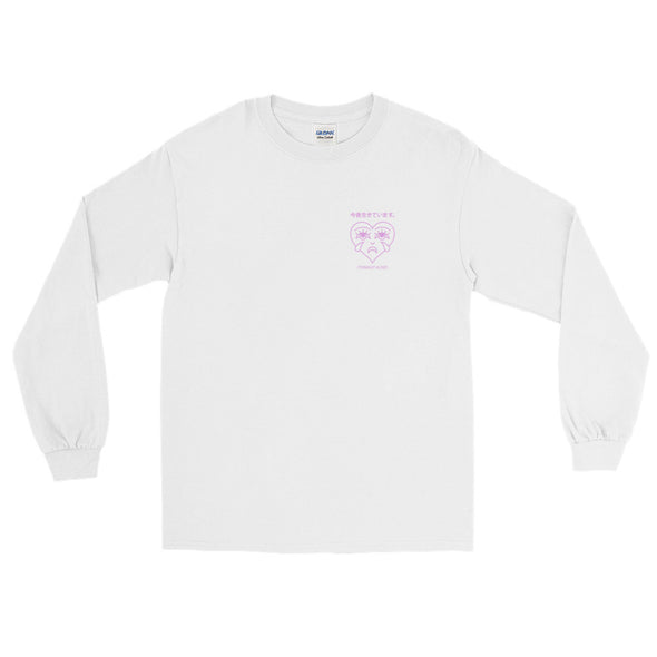Crack My Heart Open Long Sleeve (White)