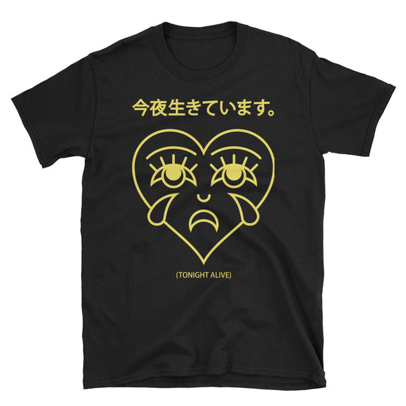 Crack My Heart Open T-Shirt (Black)