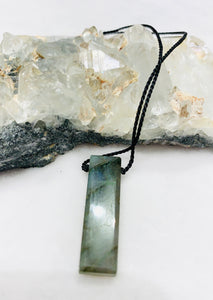 Labradorite Single-Drop Necklace