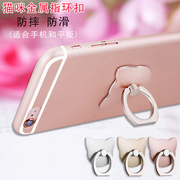 Cartoon 360 Finger Ring Stand For IPhone 4 4S 5 5S SE 5C 6 6S 7 Plus Case