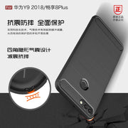 Luxury Slim Soft Brushed Carbon Fiber Silicone Cover For Huawei Y9 2018 P20lite Y5 2017 Nova P9Plus Honor 7X 10lite Mate Rs Case