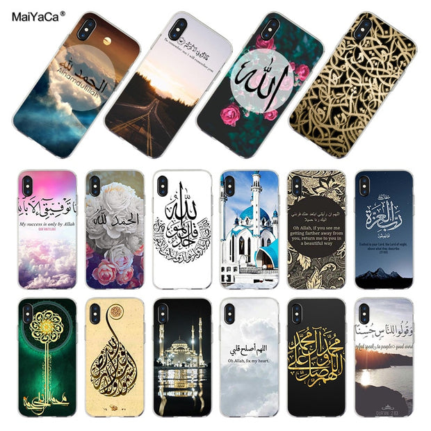 low priced 5a825 8bde2 MaiYaCa For Iphone 7 6 X Case Arabic Quran Islamic Quotes Muslim Flower  Sceneary Phone Case For IPhone 8 6S Plus 5S SE XR XS MAX