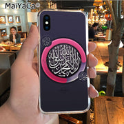 MaiYaCa Vintage Arab Muslim Islamic Pattern High Quality Classic Phone Case For IPhone X XS MAX XR 6S Plus 5S 7 8PLUS Case Cover