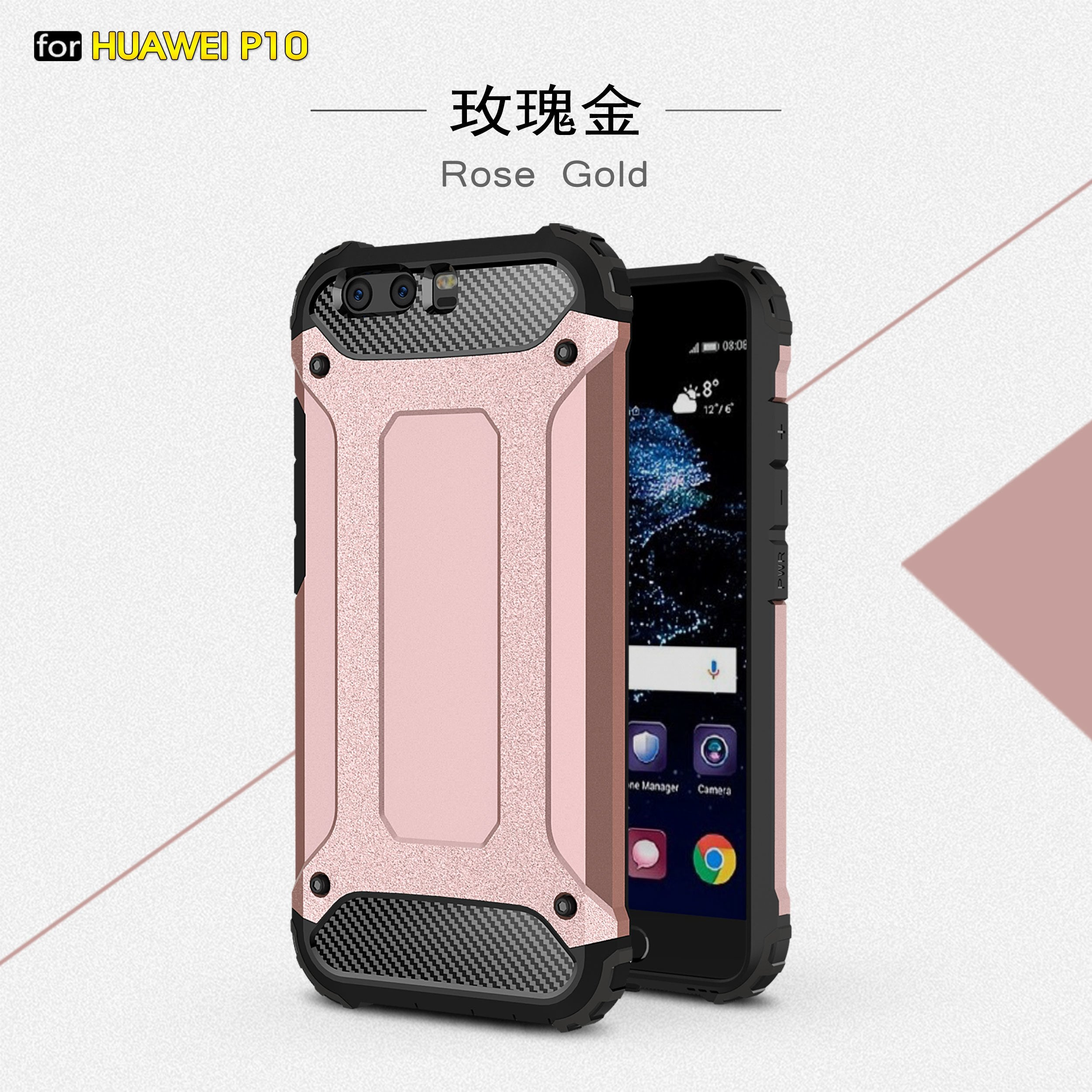 McCollum Mobile Phone Bags And Cases For Huawei P10 Case PC+TPU Army Amor  Cover Victoria 4G LTE Protective Skin Shell Housing