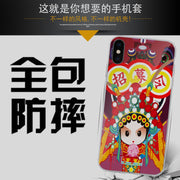 Mutouniao New Year #4 Silicon Soft Case Cover For Huawei Honor 6C Nova 2i 3i 2 Mate 20 Y5 Y6 Y9 Lite GR3 9 Pro 2017 2018 2019