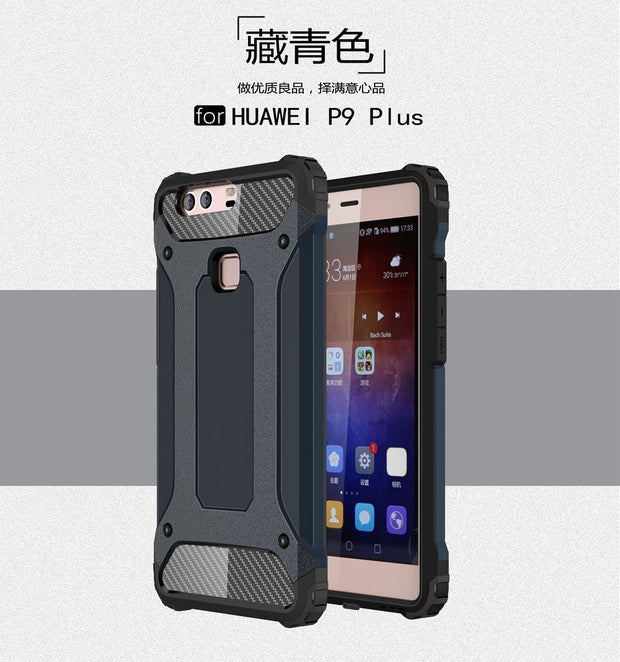 PC Armor TPU Case For Huawei P9 Plus P9Plus VIE-L09 Silicon Anti-Shock Hard Protection Phone Cover For Huawei P 9 Plus VIE-L29