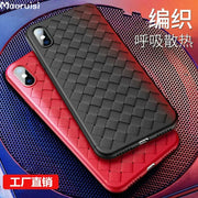 Case For Huawei P20 Hand Shell Mate10 Weave Grain Leather Sheath TPU Defence Fall Protect Sheath Mate10 Lite Back Cover Bags