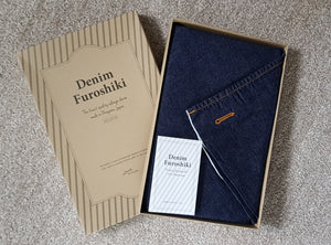 Furoshiki: Selvedge Denim Traditional multi-purpose no plastic wrapping solution