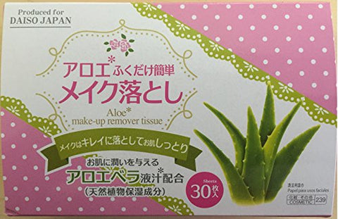 Daiso Japan Aloe Makeup Remover Tissue Wipes - (60 Sheets)