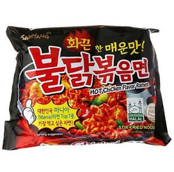 Korean Fire Spicy Hot Chicken Noodles challenge Yout - 140g