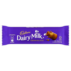 Cadbury Dairy Milk Chocolate Bar 45g | 4 for £1