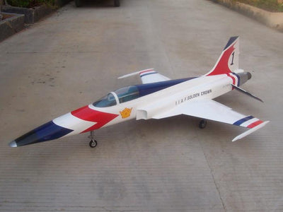 FeiBao F-5 (Discontinued)