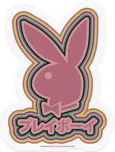 Load image into Gallery viewer, Playboy Tokyo Sticker Pack
