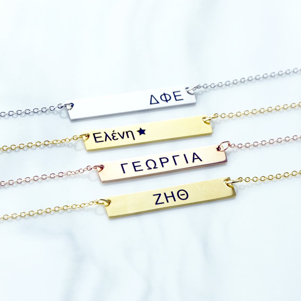 Greek Name Necklace Sorority Gift