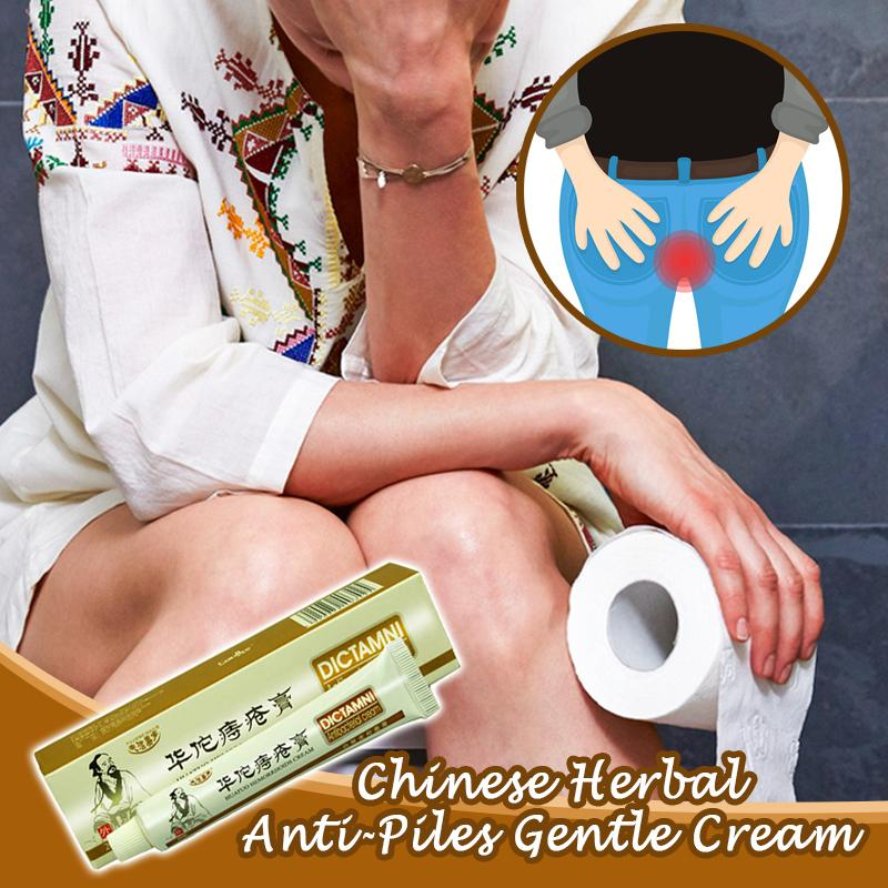Chinese Herbal Anti-Piles Gentle Cream