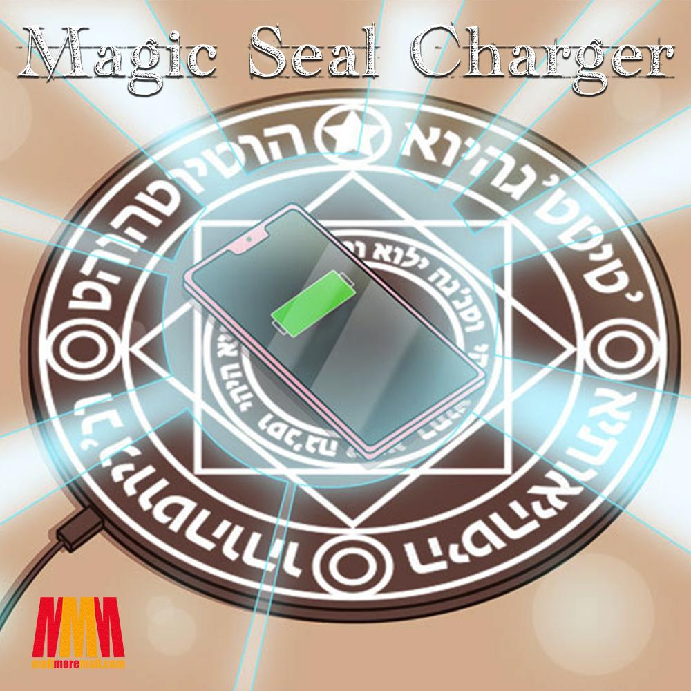 Magic Seal Charger