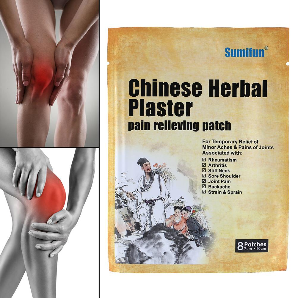 Chinese Medicated Pain Relieving Patch