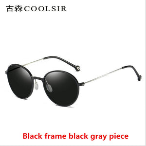 COOLSIR   Hot-selling aluminum-magnesium polarized sunglasses Men and women with polarized driving sunglasses 6508 retro glasses