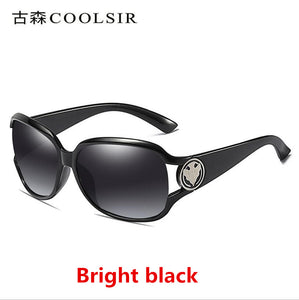 COOLSIR  Women's Explosive Polarized Sunglasses 3043 Wild Anti-Glare UV Sunglasses Polarized Sunglasses
