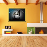 Islam Religion Symbol Poster Picture Wall Painting Art Craft Home Decoration