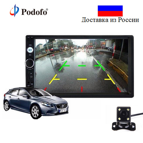 "Podofo 2 din Car Multimedia Player 7010B Audio Stereo radio 7"" HD MP5 Touch Screen Digital Display Bluetooth USB FM Autoradio"